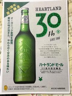 ビールのラインナップ