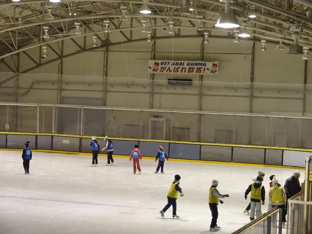 スケートセンター