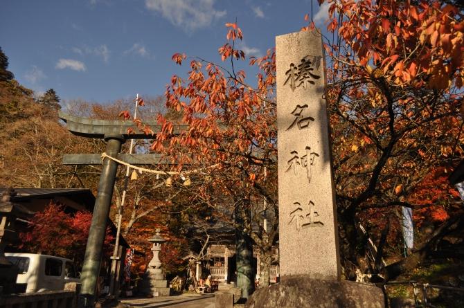 紅葉の榛名神社へ★10月下旬~11月上旬