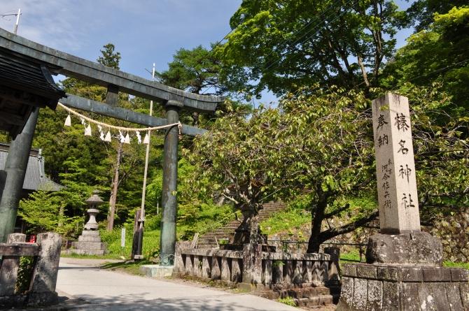 夏の榛名神社へ★日本屈指の恋愛、金運上昇のパワースポット!