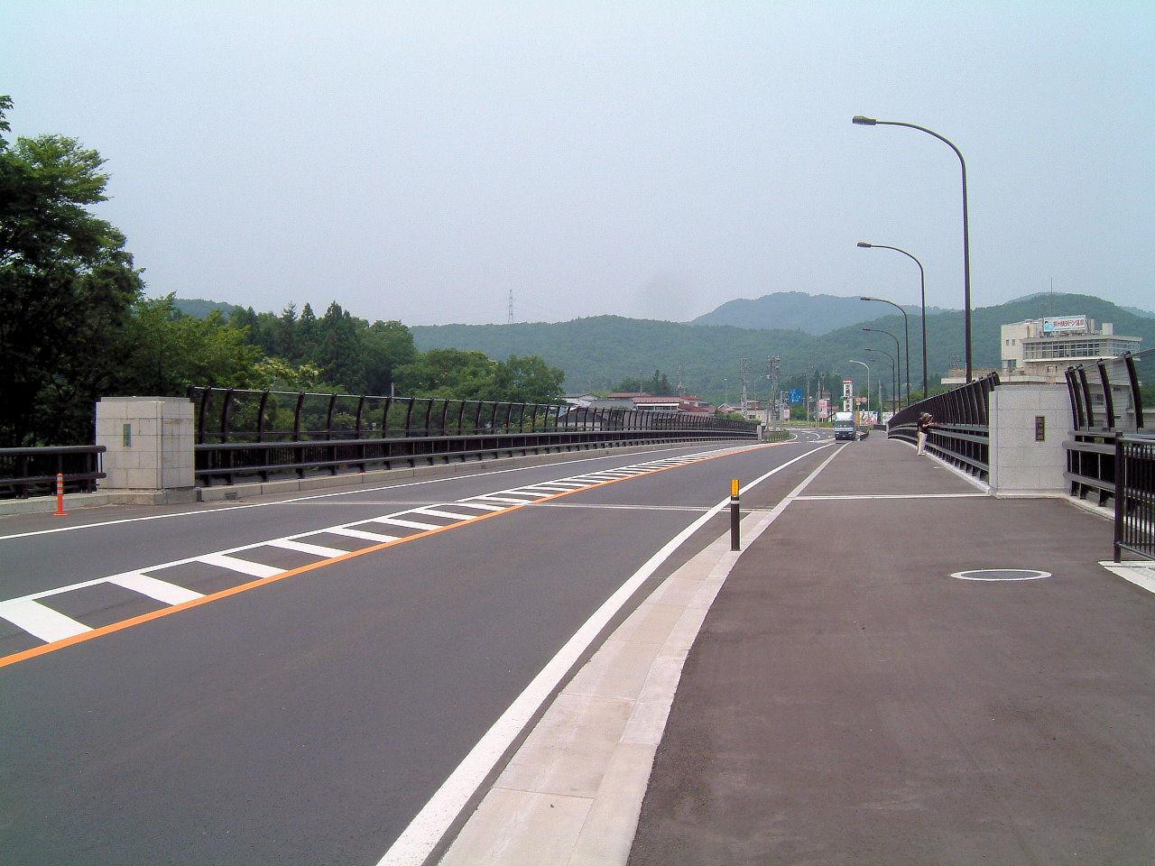 国道17号 上武国道開通